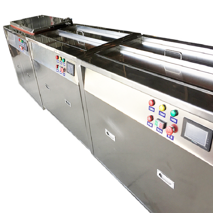 自动模块化超声波清洗机