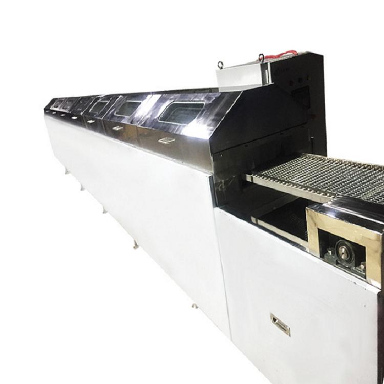磁性材料超声波清洗机